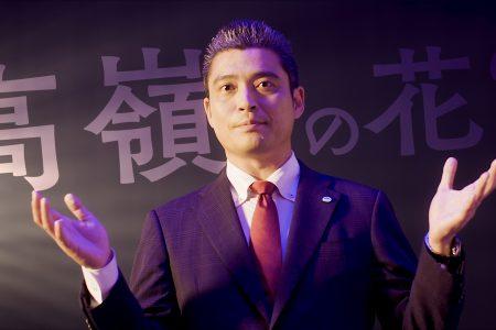 SAP S/4HANA ソリューションパートナーズ<br>関東地区編