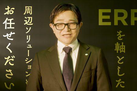 SAP S/4HANA ソリューションパートナーズ<br>中部地区編