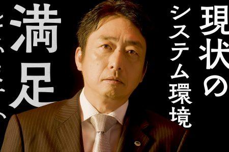 SAP S/4HANA ソリューションパートナーズ<br>関西地区編
